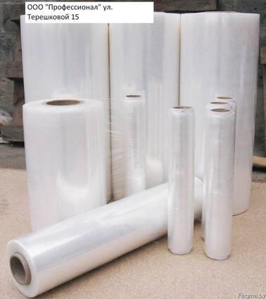 Стрейч-пленка 500мм 17-23мкм ручной и машинной упаковки