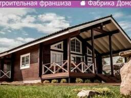 Строительная франшиза «Фабрика Домов» - фото 1