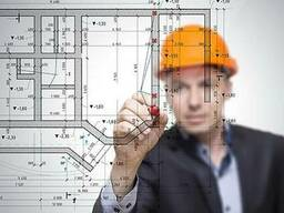 Строительный инжиниринг