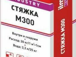 Стяжка ilmax industry М300