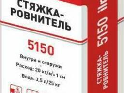 Стяжка-ровнитель ilmax 5150