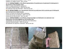 Субстрат из каменной ваты (базальт) и субстрат из льнокостры (льноволокно)
