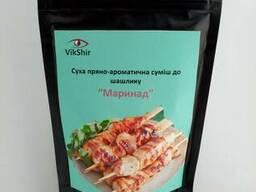 Сухая|пряно-ароматическая смесь|для шашлыка,50 г