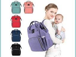 Сумка - рюкзак для мамы Baby Mo Цвета микс!