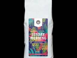 Свежеобжаренный кофе Sunday Morning