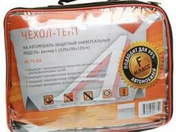 Тент на автомобиль Airline AC-FC-03 L 520x192x120cm