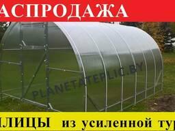 Теплица из поликарбоната «Сибирская» 3х8м