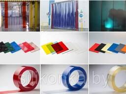 Теплоизолирующие эластичные пластиковые полосовые ПВХ завесы
