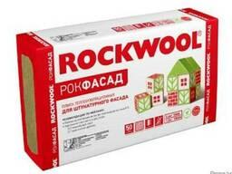 Теплоизоляция Rockwool Рокфасад 100 мм