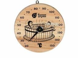 Термометр Банные штучки Удовольствие 18005
