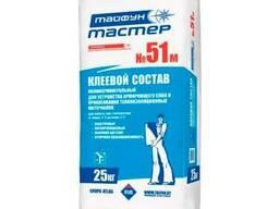 ТМ №51, клей фасадный для теплоизоляции (25кг)