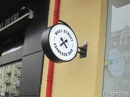 Торцевые вывески (панель-кронштейны, консоли) в Бресте