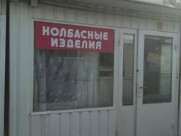 Торговый павильон колбасные изделия