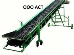 Транспортер конвейер ленточный наклонный для сыпучих