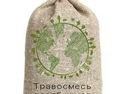 """Травосмесь Пастбищная """"Универсальная"""""""