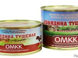 """Тушенка """"Оршанский мясоконсервный комбинат"""""""