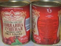 Тушенку ГОСТ 5284-84 338г.производства РБ