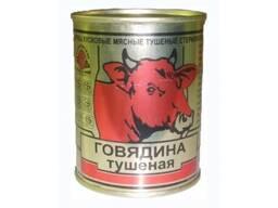 Тушенку говяжью Береза