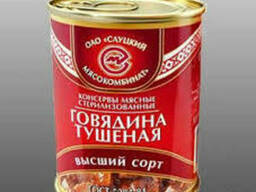 Тушенку со Слуцкого МКК ГОСТ и ТУ Оплата по факту