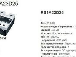 Твердотельное реле RS1A23D25