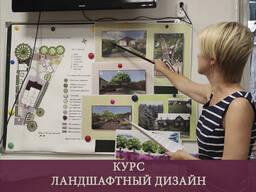 Творческая мастерская «Нест Арт» - творческие образовательные курсы в Минске