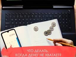 У Вас финансовые затруднения, а зарплата уже потрачена? Центр кредитования АТЛ поможет Вам