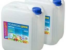 Удобрение «Поликом-Цинк», ВК, РБ Цинк 75г/л, азот 200г/л.