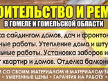 Монтаж сайдинга под кирпич - photo 5