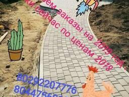 Укладка плитки тротуарной