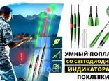 Поплавок с LED сигнализаторами поклевки - фото 1