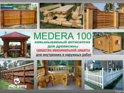 Усиленный антисептик для древесины Medera 100