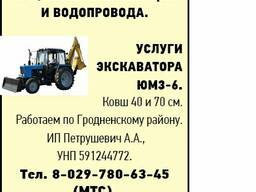 Услуги ( аренда ) экскаватора - фото 2
