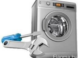 Услуги по ремонту и установке стиральных машин
