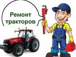 Услуги ремонта узлов и агрегатов МТЗ 82, 920, 1221, 1523, 2022, 2522, 3022. - фото 1