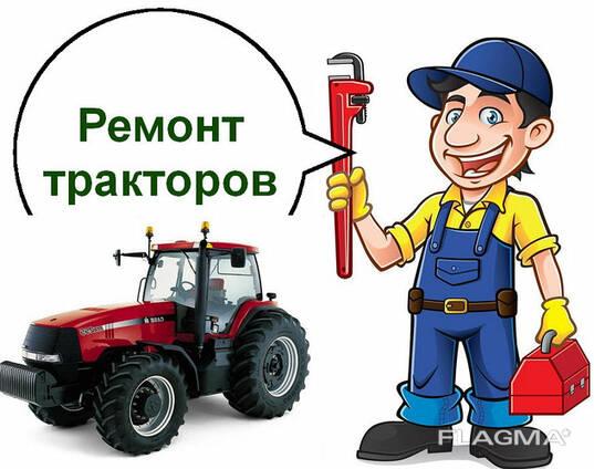 Услуги ремонта узлов и агрегатов МТЗ 82, 920, 1221, 1523, 2022, 2522, 3022.