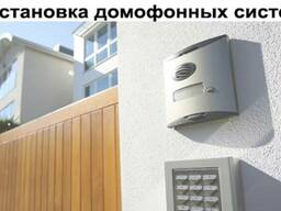 Установка домофонных систем в Минске