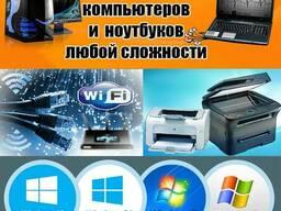 Установка Windows XP, 7, 8, 10. Ремонт компьютерной техники - фото 1