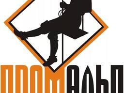 Утепление квартир, балконов, домов в Борисове и Жодино.