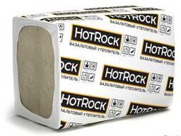 Утеплитель Hotrock Блок 1200х600х50х8 шт в пачке