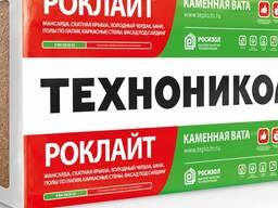 Утеплитель каменная вата Техноиколь Роклайт 50мм/100мм