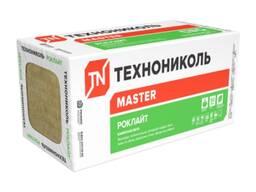 Минеральная вата Роклайт Мастер 1200*600*100