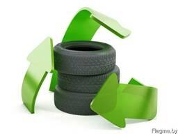 Утилизация шин, и других РТИ.