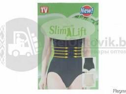 Утягивающее бельё для похудения Slim Lift без швов.