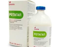 Вакцина Ротагал