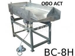 Вибросито ВС-8Н для пищевой промышленности, просеивания пищевых продуктов муки, круп и тд