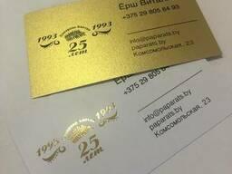 Визитки на дизайнерской бумаге и с фольгированием