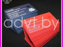 Визитные карточки (шелкография, тиснение, термоподъем)