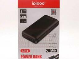Внешний аккумулятор Power Bank Ipipoo LP-3 (20000mAh)