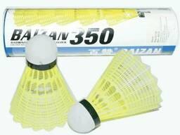 Волан пластиковый (6 шт) Baizan 350, арт. 350-2
