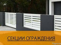Ворота Алютех для любого объекта